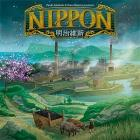 Obrazek gra planszowa Nippon PL
