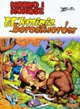 Obrazek książka, komiks Kajko i Kokosz. Tom 18. W krainie borostworów