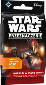 SW: Przeznaczenie - Imperium w stanie wojny - Zest dodatkowy