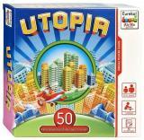 Ah!Ha - Utopia