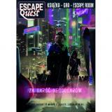 Obrazek książka, komiks Escape Quest: Za Garść Neodolarów